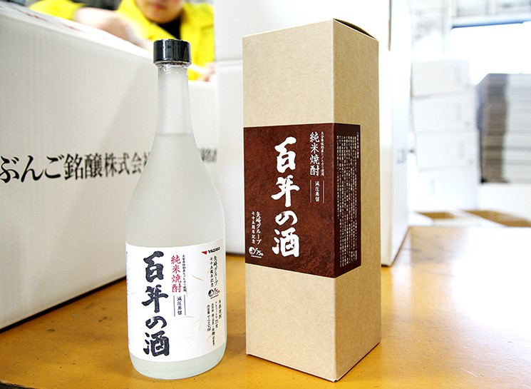 Shochu Project